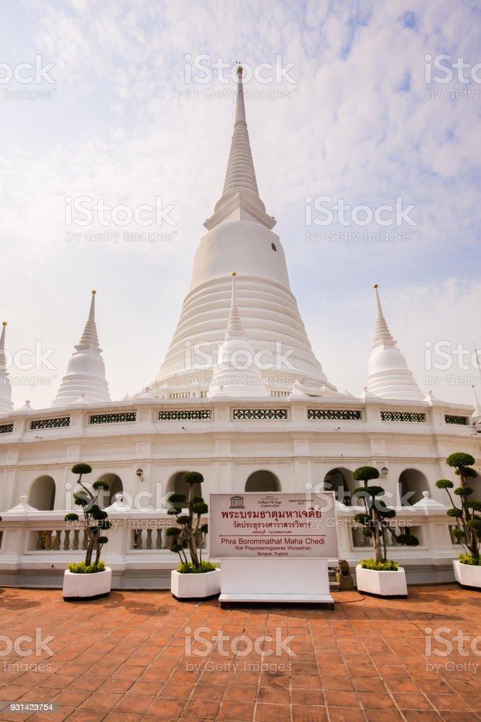 Wat Prayurawongsawas Warawihan stock photo