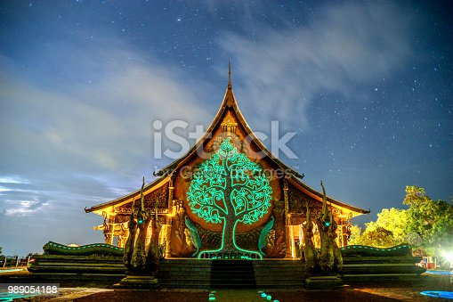 istock Wat Sirinthorn