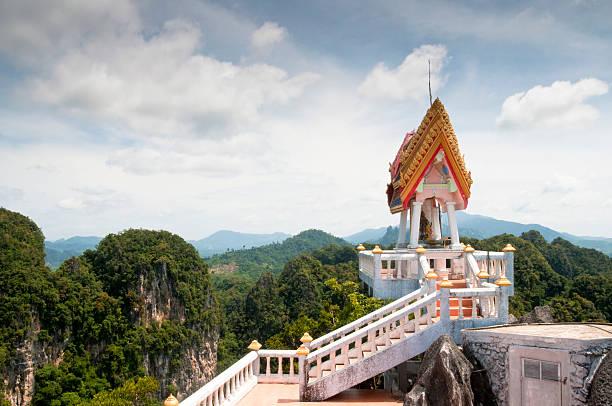 Wat Tham Sua (Tiger Cave Temple) In Krabi, Thailand stock photo