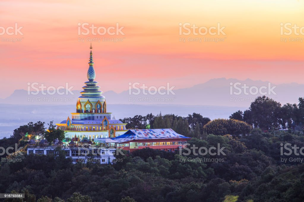 Wat thaton temple in chiang mai .,Thailand. stock photo