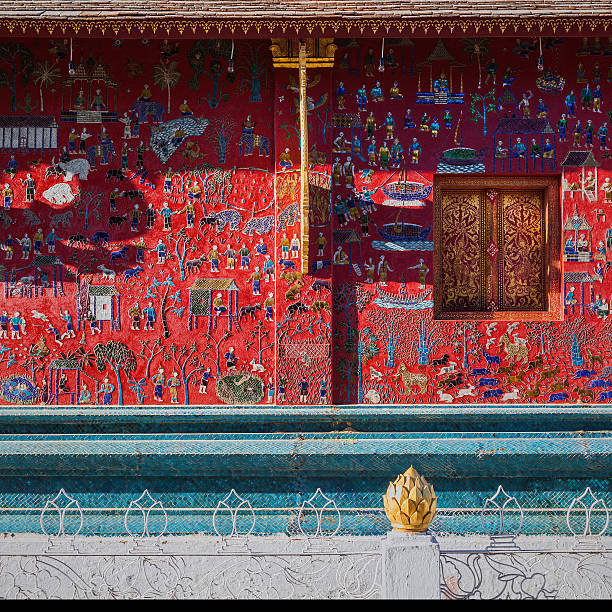 Wat Xieng thong temple wall, Luang prabang,Laos stock photo