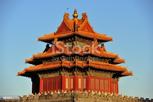 one of the four watch towers of the Forbidden City, Beijing, China