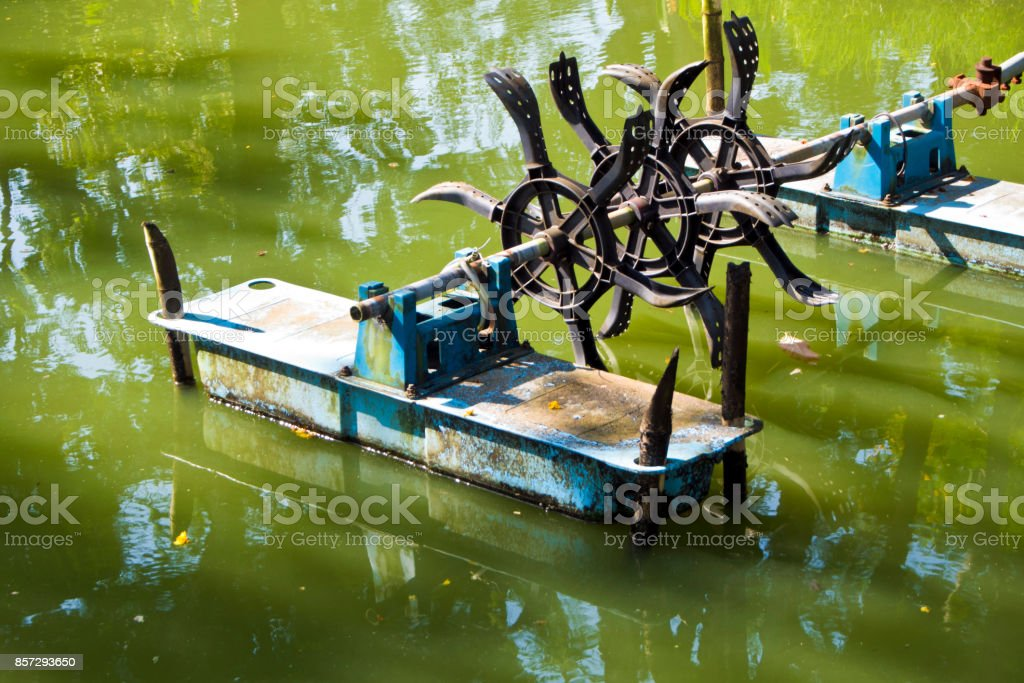 Water aeration turbine stock photo