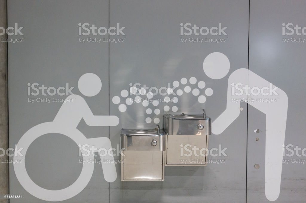 Water fountain for drinking stock photo