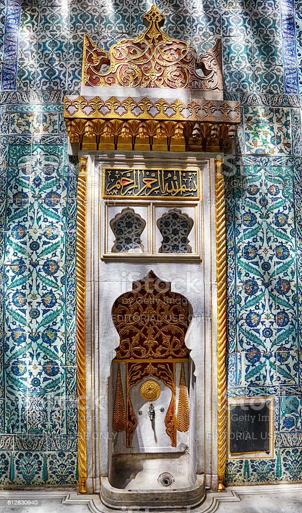 A water fountain in Harem of Topkapi Palace, Istanbul stock photo