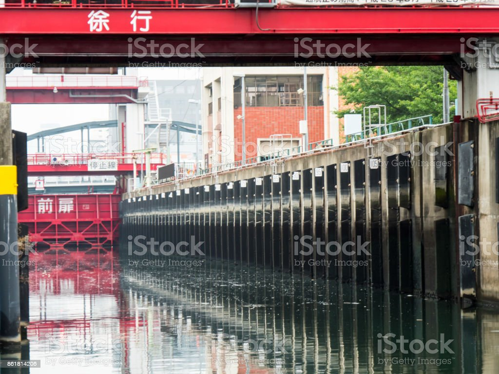Water gate stock photo