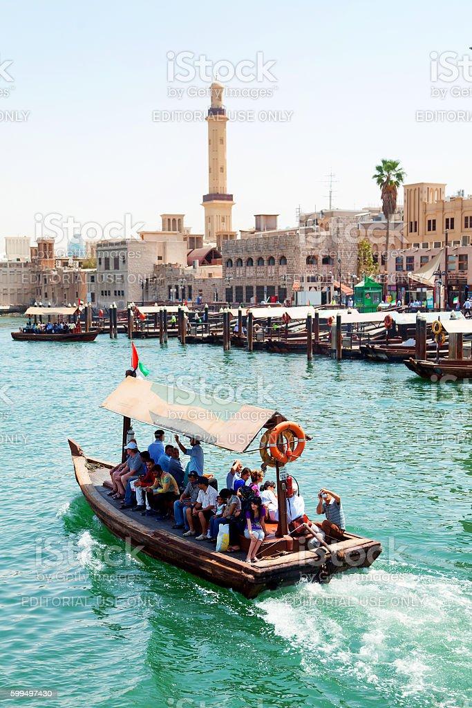 Water taxi (abra), Dubai Creek stock photo
