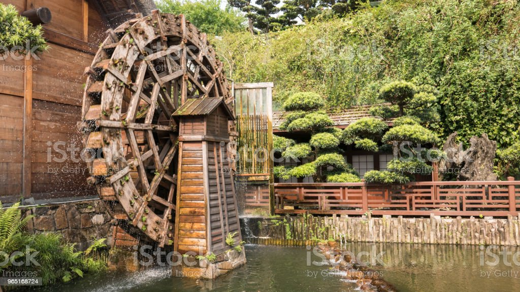 Water Wheel, Nan Lian Garden, Kowloon, Hong Kong royalty-free stock photo