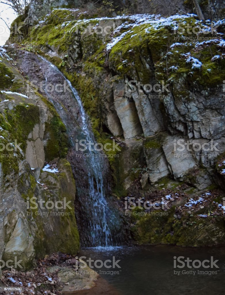 Waterfall in the mountains of eastern Macedonia near Strumica town royalty-free stock photo