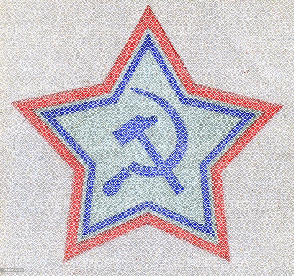 マーク ソ連 ソビエト連邦(ソ連)が歩んだ歴史とは?成立から滅亡までを一挙におさらい