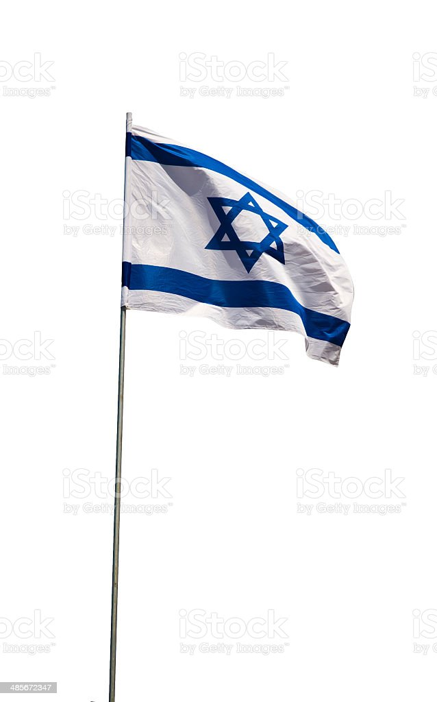 Waving Flag of Israel isolated on a white background stock photo