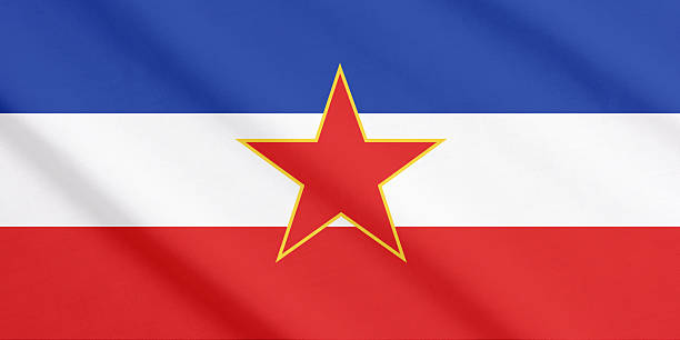 Waving flag of Yugoslavia Waving flag of Socialist Federal Republic Yugoslavia (1943-1992). former yugoslavia stock pictures, royalty-free photos & images