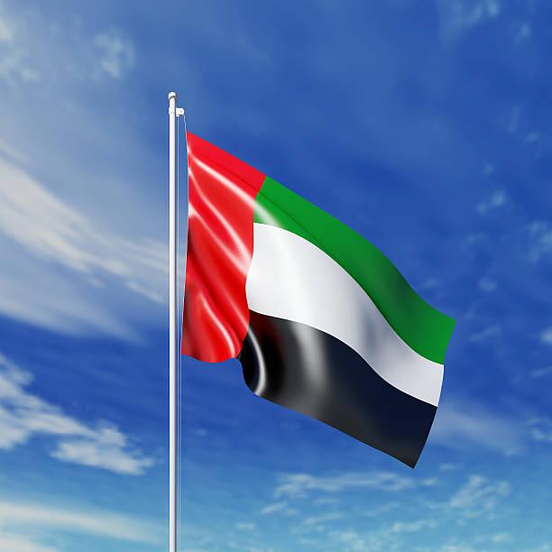 falując flaga zjednoczonych emiratów arabskich - uae national day zdjęcia i obrazy z banku zdjęć