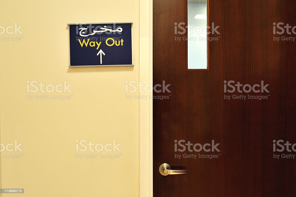 way out royalty-free stock photo