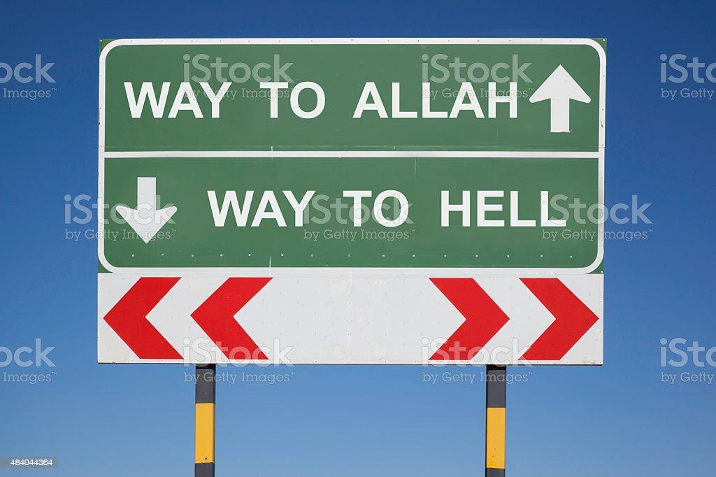 way to Allah stock photo