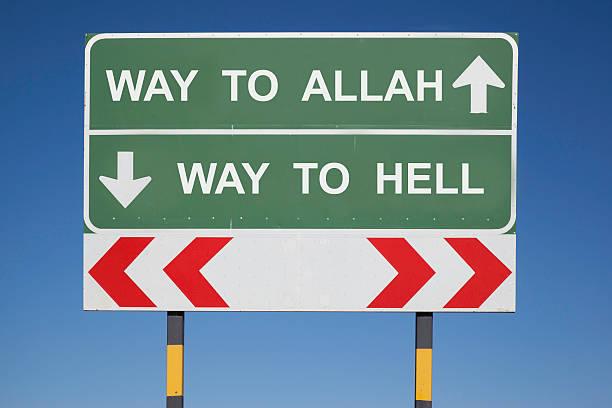 ad allah - sharia foto e immagini stock