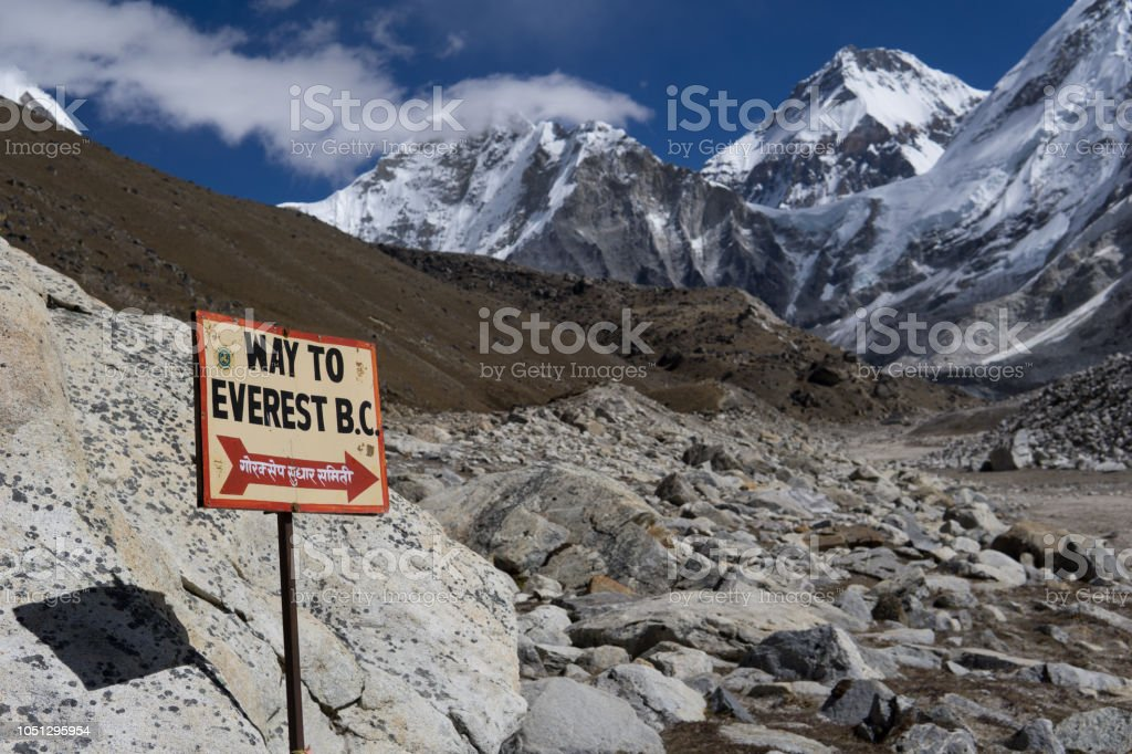 Way to the Everest Basecamp stock photo