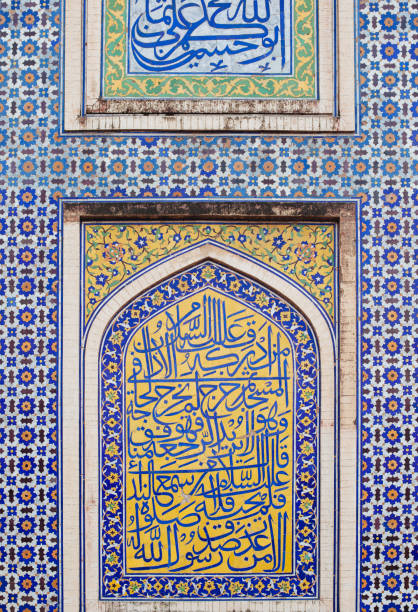 Wazir Khan Mosque Islamic patterns on wall at Wazir Khan Mosque, Lahore, Pakistan. lahore pakistan stock pictures, royalty-free photos & images