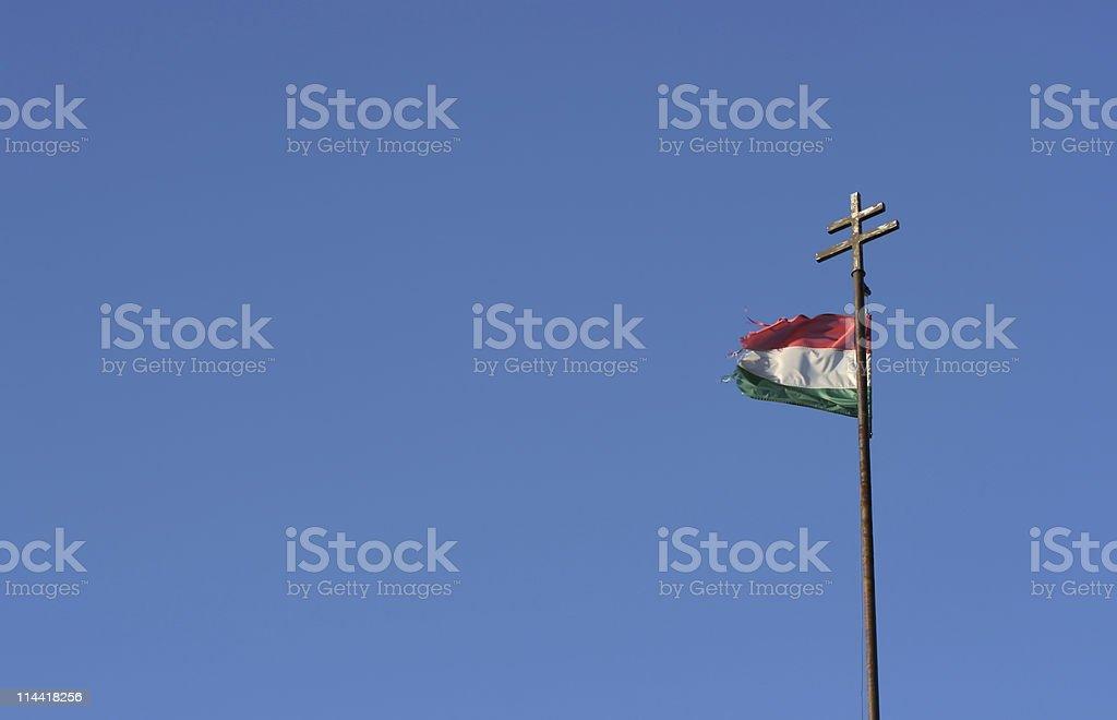 Weathered Hungarian Flag stock photo