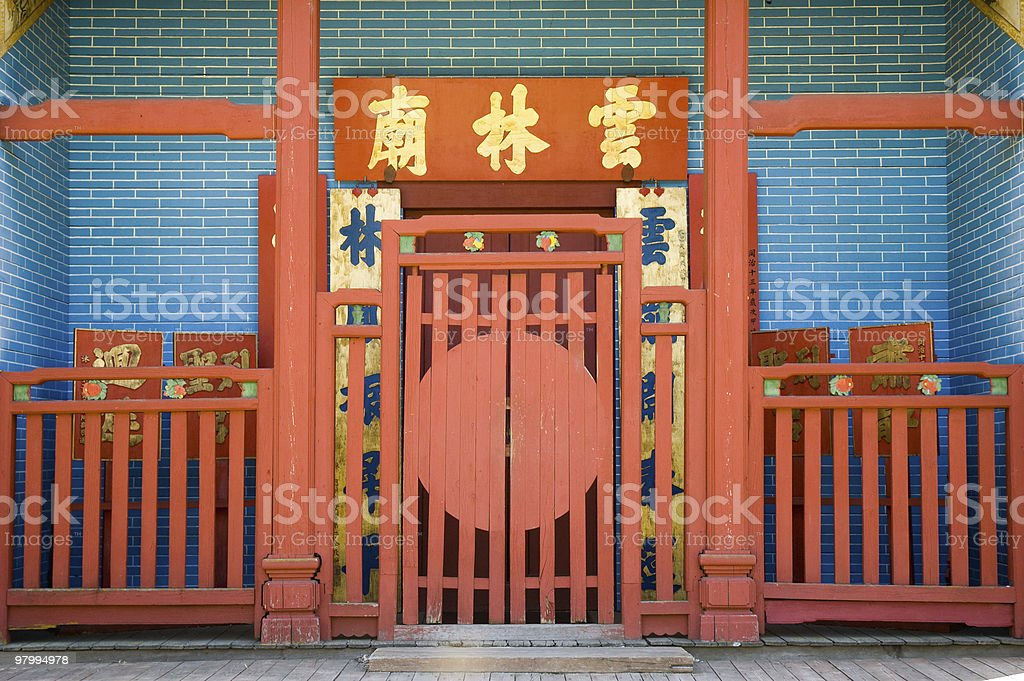 Weaverville Joss House royalty-free stock photo
