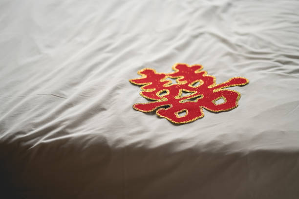 Wedding Decor On Bed stock photo