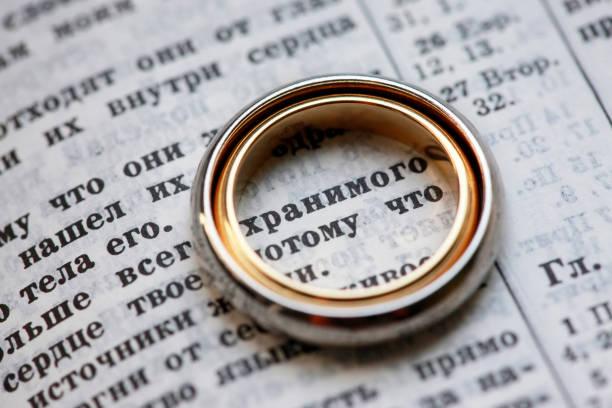 trauringe und die bibel in russischer sprache - verse zur hochzeit stock-fotos und bilder