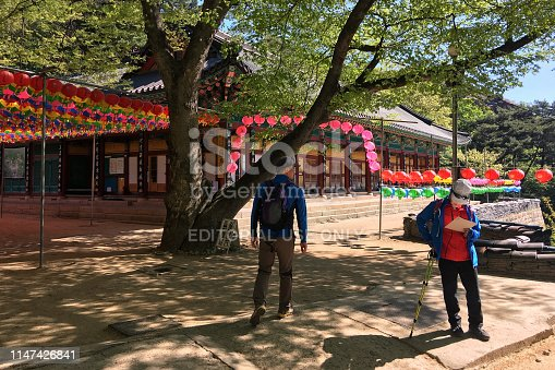 Seoul, Korea - May 6th, 2019: Hikers arriving at Yeonjusa Buddhist Temple preparing for the Buddha's Birthday in Gwanaksan Mountain, Seoul. 관악산 연주사