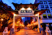 Boston's Chinatown is the third largest Chinese neighborhood in the country. Located between the city's Financial District and Theater Disctrict. Chinatown is one of the most densely populated neighborhoods in Boston. Boston is the largest city in New England, the capital of the state of Massachusetts