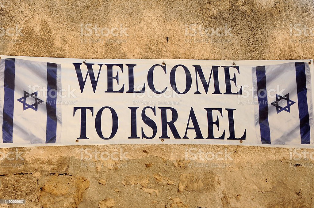 Welcome to Israel!!! royalty-free stock photo