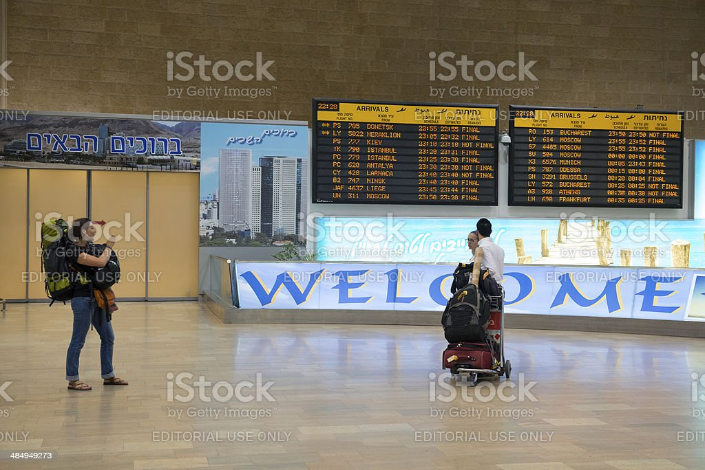 Welcome to Israel stock photo