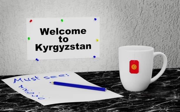 Welcome to Kyrgyzstan stock photo