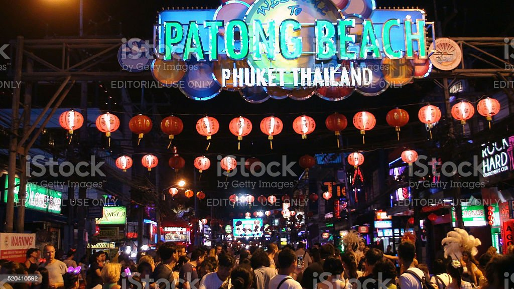 Welcome To Patong Beach Phuket Thailand Sign Plus People Walking.Phuket.Thailand stock photo