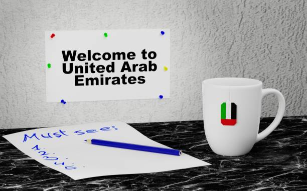 Welcome to UAE stock photo