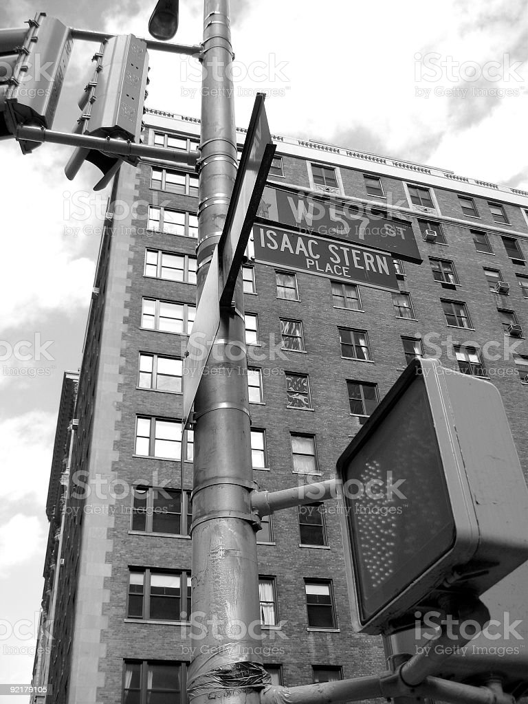 West 57th Street Corner Signs royalty-free stock photo