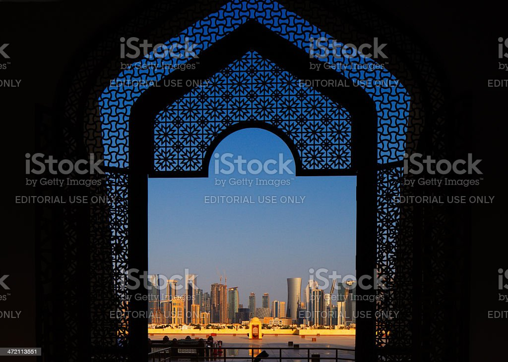 West Bay City skyline as viewed from The Grand Mosque stock photo