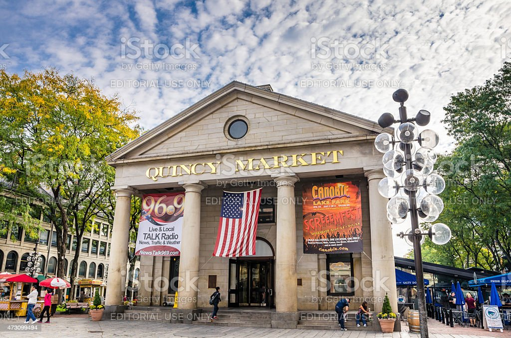 West Facing Entrance to Quincy Market in Boston stock photo
