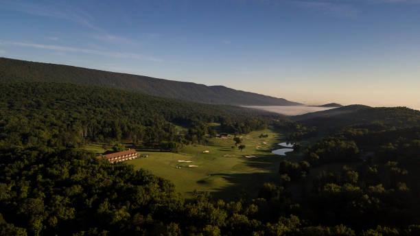 West Virginia Sunrise stock photo