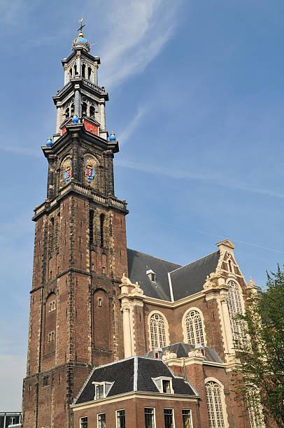 westerkerk - amsterdam - westerkerk stockfoto's en -beelden