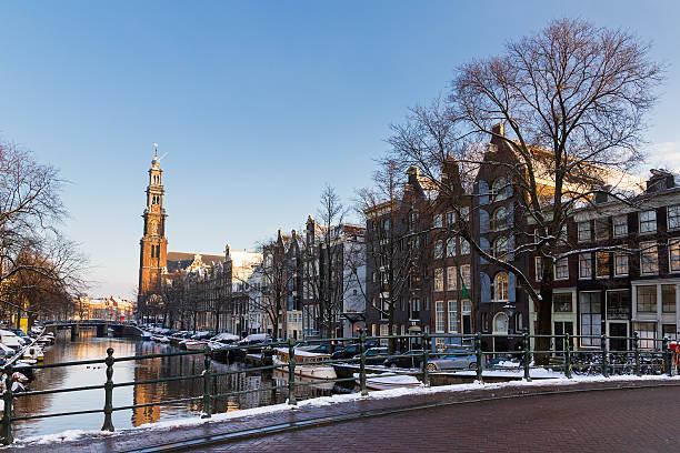 westerkerk bridge amsterdam - westerkerk stockfoto's en -beelden