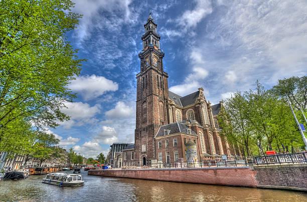westerkerk in amsterdam - westerkerk stockfoto's en -beelden
