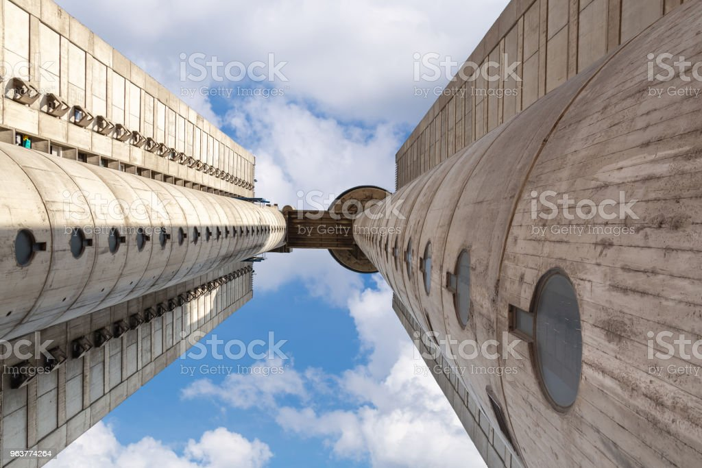 Western city gate of Belgrade with blue sky #1 stock photo
