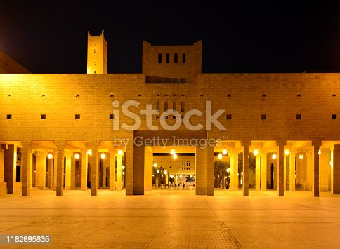 Riyadh, Saudi Arabia: Deera / Al-Safaa / Al Safah / Justice Square / Chop Chop Square, where public executions and amputations take place on Friday mornings at 9am -  Grand Mosque of Riyadh / Al Imam Turki ibn Abdallah Grand Masjid on the left and the Justice Palace, aka Qasr Al-Hukm / Al Hakam Palace (Prince of Riyadh Office) on the right, with a connecting bridge.
