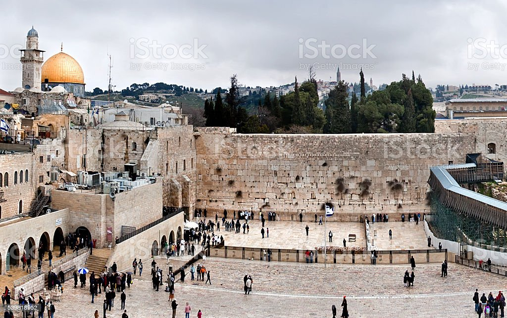 Western Wall and Dome of Rock in Jerusalem, Israel stock photo