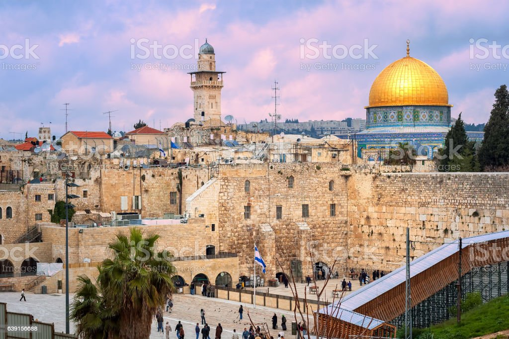 Western Wall and The Dome of the Rock, Jerusalem, Israel stock photo