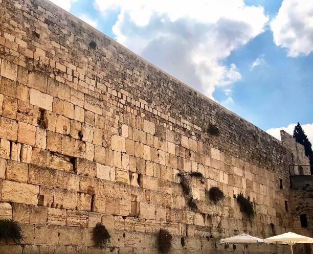 Western Wall in Jerusalem Israel. stock photo