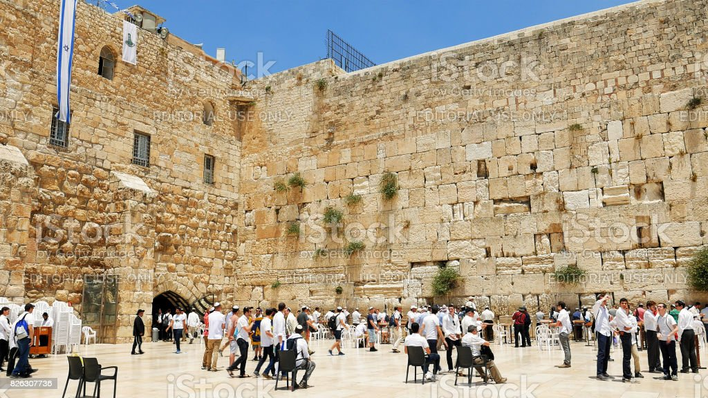 Western Wall in Jerusalem Jewish sacred place stock photo