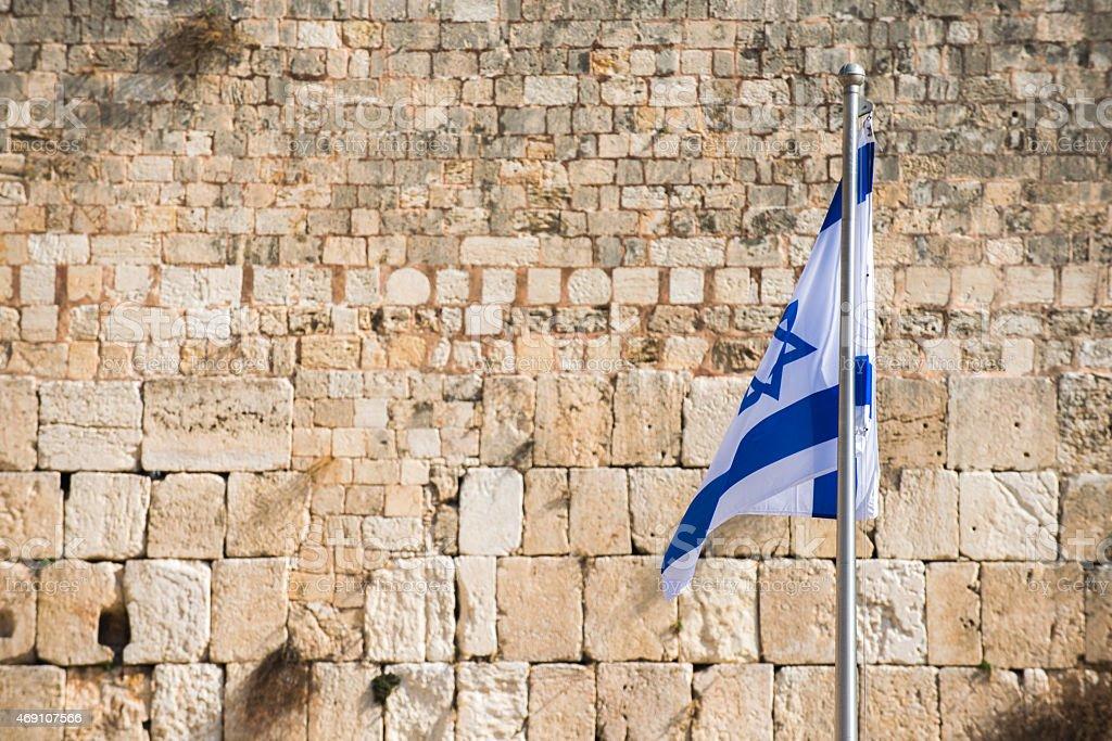 Western wall, Jerusalem Old City, Israel stock photo