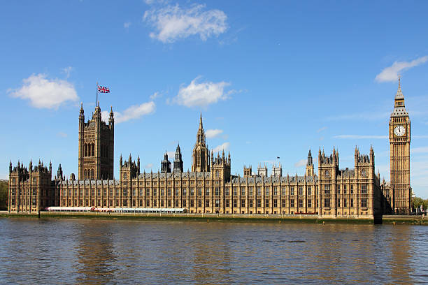 Westminster, London. stock photo