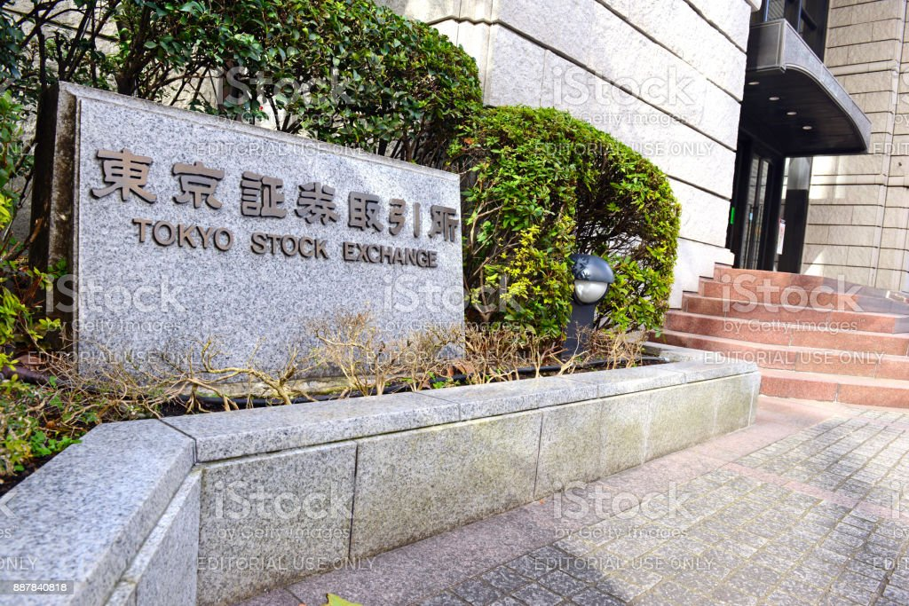 While below its 1989 record, the Nikkei 225 Index for the Tokyo Stock Exchange has been increasing the past nine years evidencing strong equity market confidence in Japan stock photo
