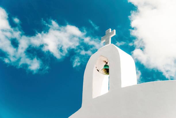 White church on Santorini island in Greece stock photo